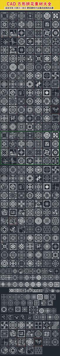 大理石瓷砖方形水刀拼花图案