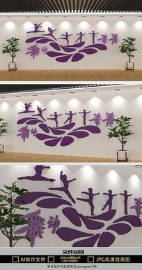 舞动青春舞蹈工作室文化墙