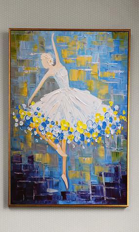 艺术芭蕾纯手绘玄关油画