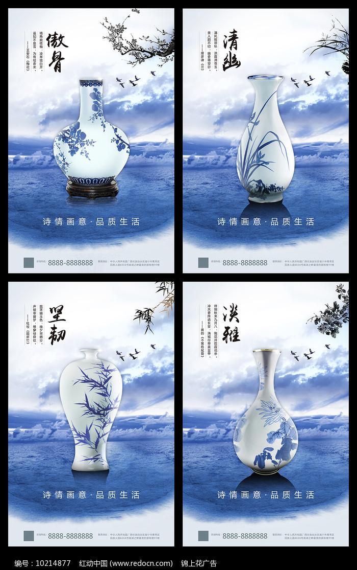 中国风房地产广告宣传海报图片
