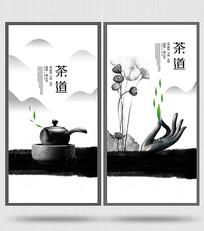 创意茶文化海报