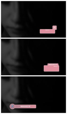 简洁时尚字幕条ae模板