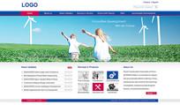 能源电力企业英文网站首页