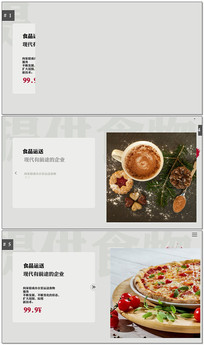 烹饪美食菜单宣传展示视频模板