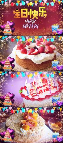庆祝生日蛋糕聚会AE模版
