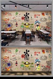 手绘麻辣烫串串香餐厅背景墙