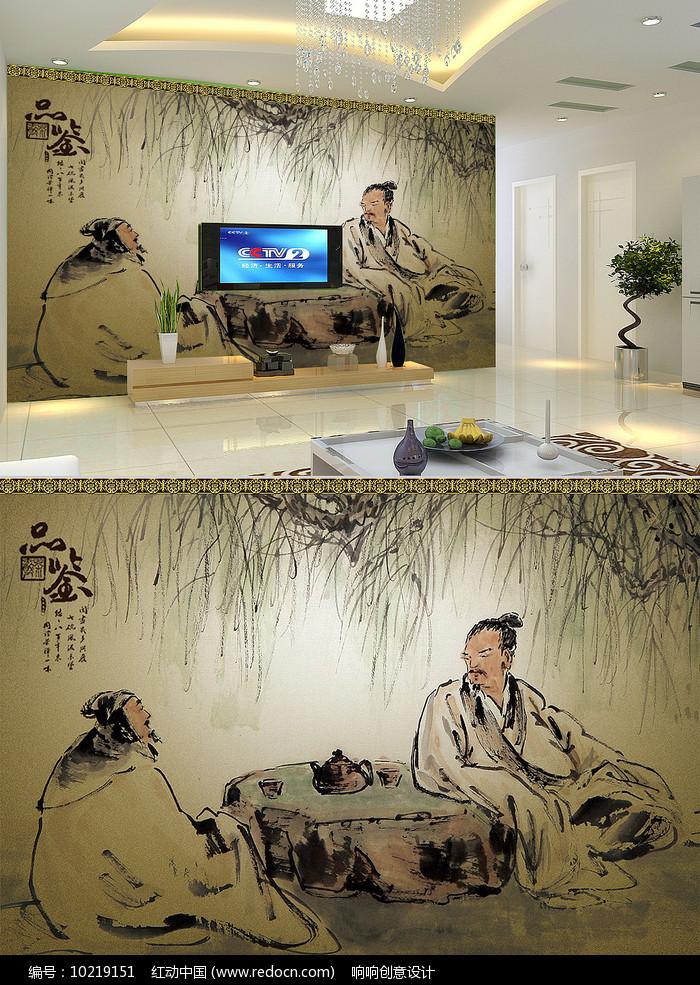 中式电视背景墙PSD分层素材图片
