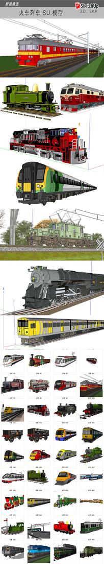 火车列车模型