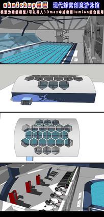 现代蜂窝创意游泳馆su模型