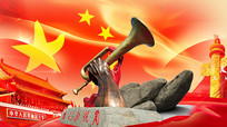 中国军魂胜利的号角背景视频素材