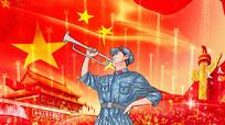 中国军魂胜利的号角视频素材