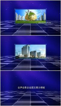 会声会影图文宣传介绍视频模板