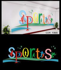 简约创意体育文化墙