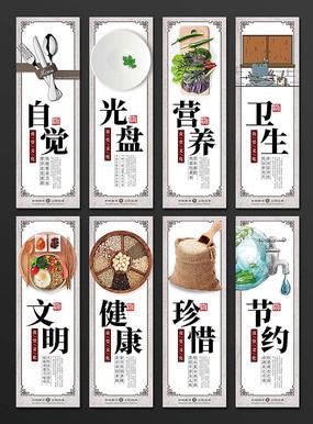 校园食堂文化展板