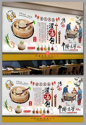 中式灌汤包小笼包餐厅背景墙