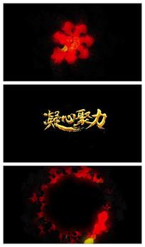 燃烧火焰金色文字Logo演绎视频模板