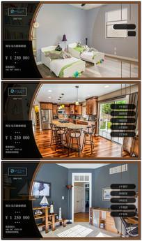 室内设计价格图文介绍AE模板