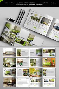 室内设计室内装修公司画册