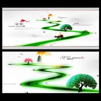 水墨风格清明节商业海报设计