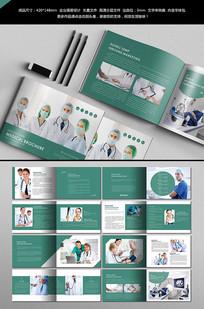 医疗服务医疗器械宣传画册