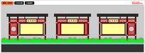 中国风公示栏设计