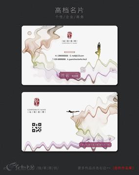 中国风创意瑜伽名片设计