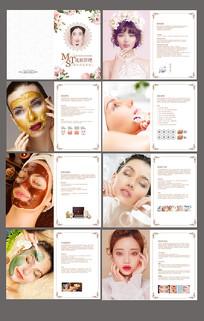 MTS皮肤管理纹绣美容画册