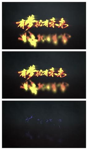 大气光芒logo演绎ae模板