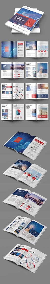 大气企业宣传册设计