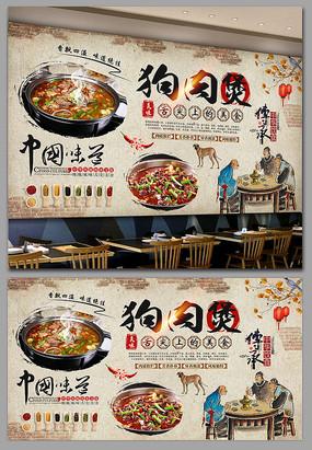 复古狗肉火锅餐饮工装背景墙
