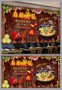 复古怀旧麻辣火锅餐饮背景墙