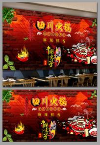 复古怀旧四川火锅餐饮背景墙