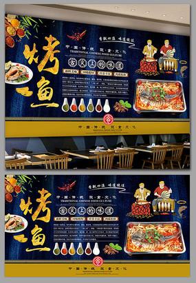 复古烤鱼店餐厅壁画背景墙