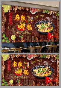 复古麻辣火锅餐厅壁画背景墙