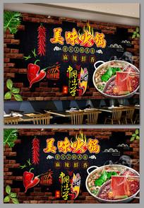 复古美味火锅餐饮背景墙