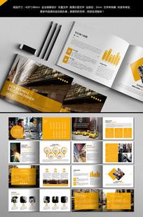 金融服务银行画册
