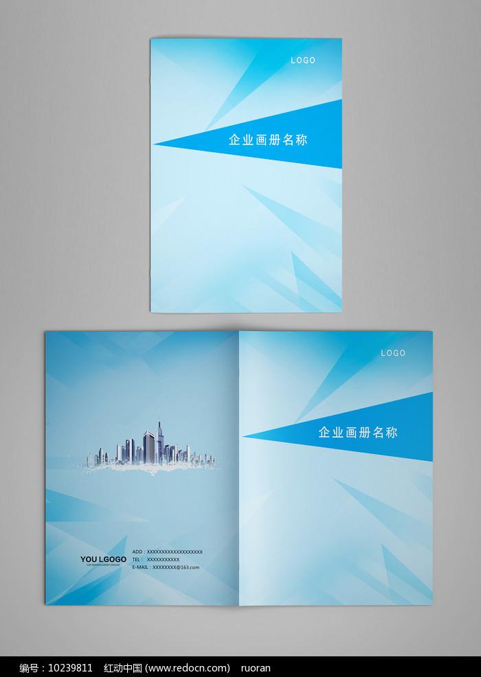 蓝色科技商务企业画册封面图片