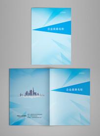 蓝色科技商务企业画册封面