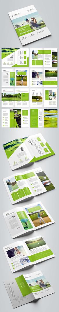 绿色高尔夫俱乐部画册