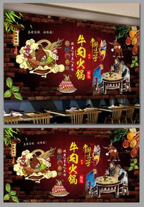 牛肉火锅复古工装背景墙