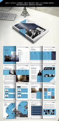 企业内刊画册设计