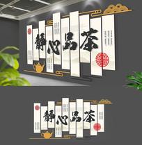 新中式茶道茶艺文化墙