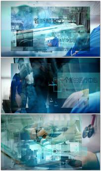 医疗片头通用图文展示视频模板
