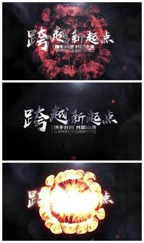 震撼火焰爆发文字特效展示视频模板