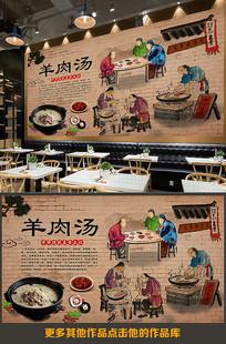 中华美食正宗羊肉汤背景墙