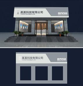 工业风企业公司门头设计