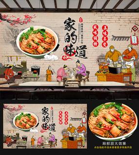 家的味道美食餐饮背景墙