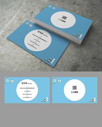 藍色醫療卡通個性名片