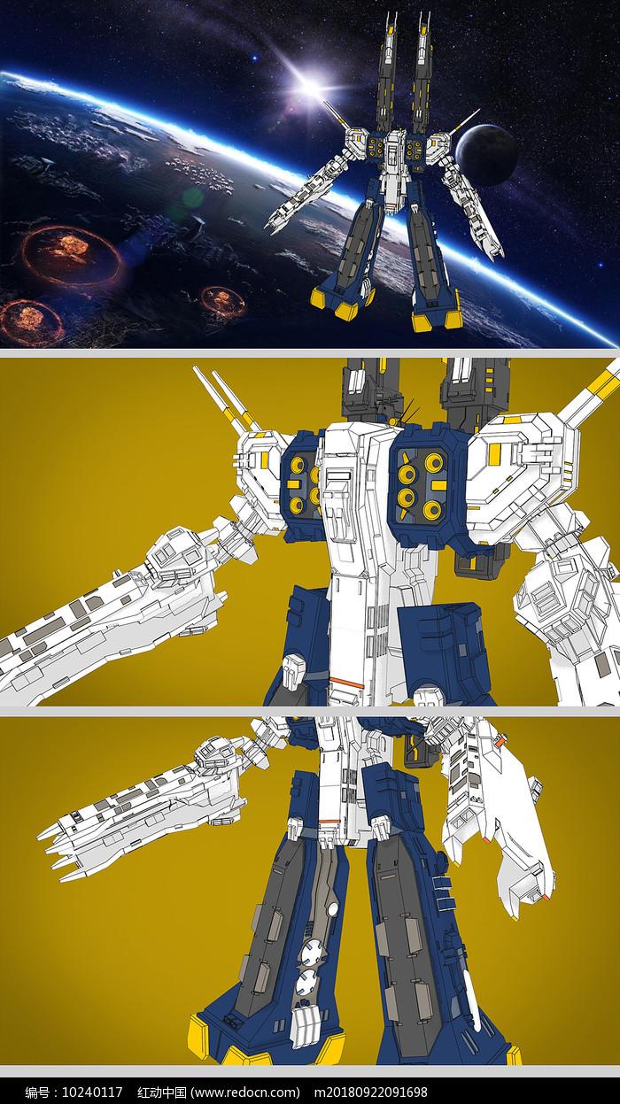 太空堡垒机器人SU模型图片