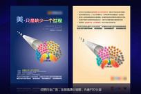 印刷创意海报